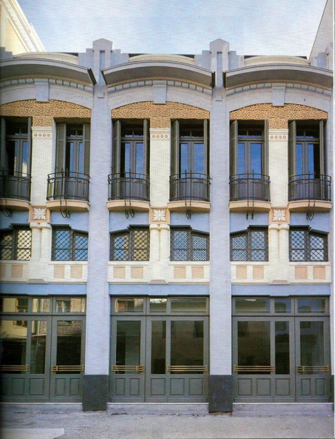 Αποκατάσταση πέντε κτιρίων